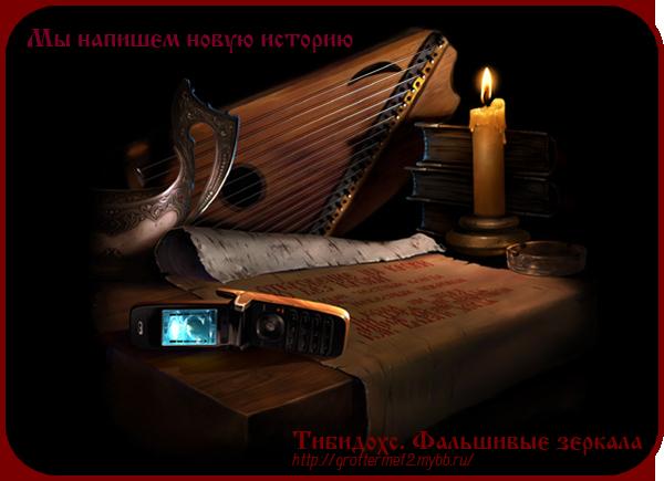http://s2.uploads.ru/PmBb5.png