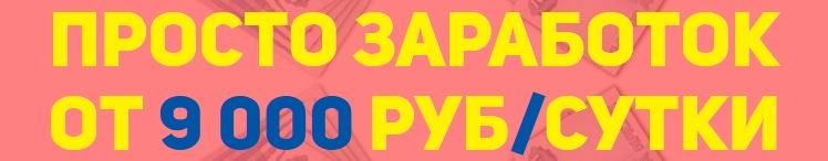http://s2.uploads.ru/Puf3J.jpg