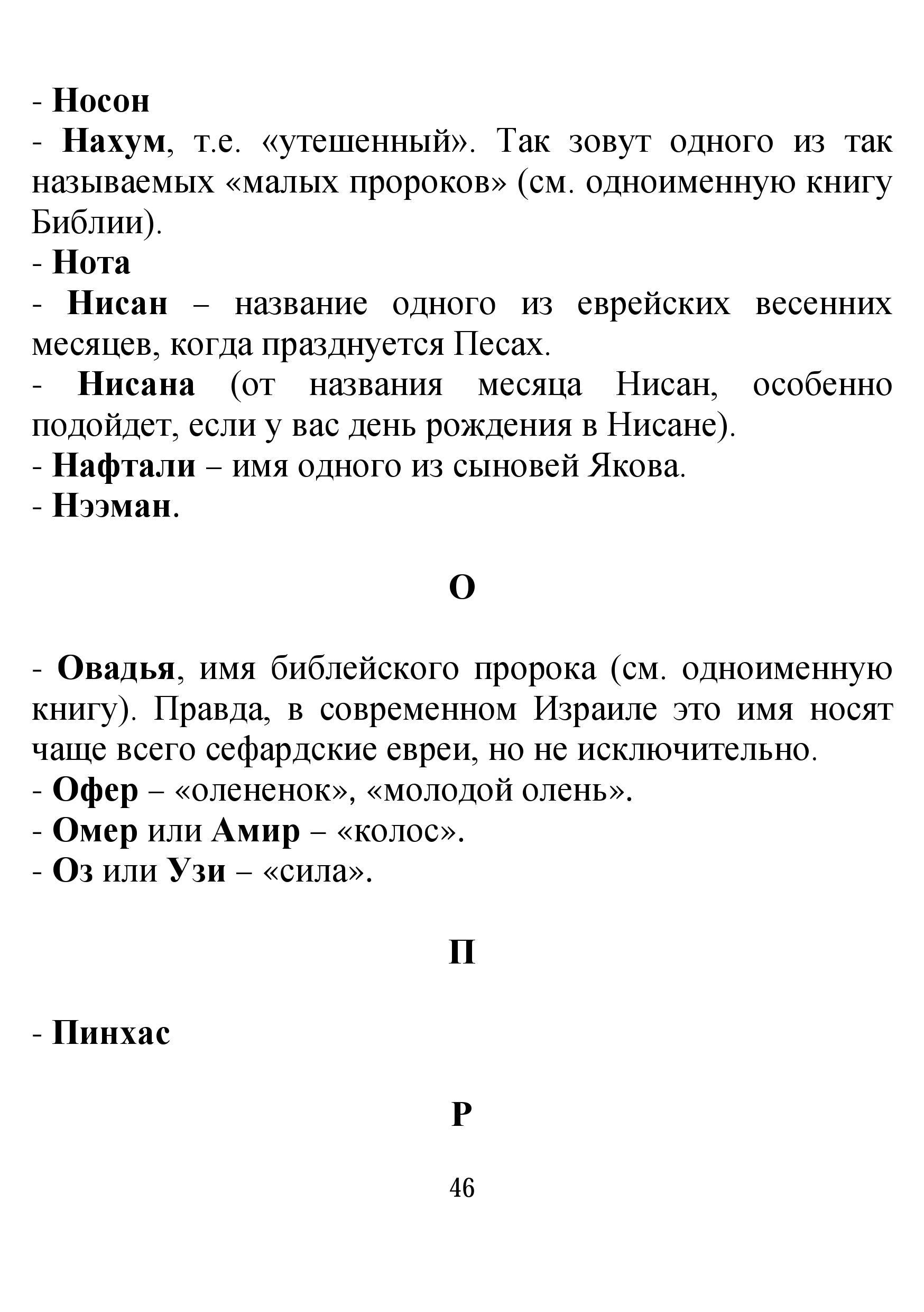 http://s2.uploads.ru/Q5fKH.jpg