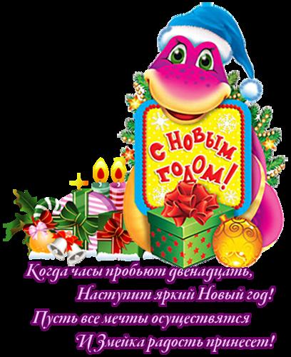 http://s2.uploads.ru/Q81DS.png