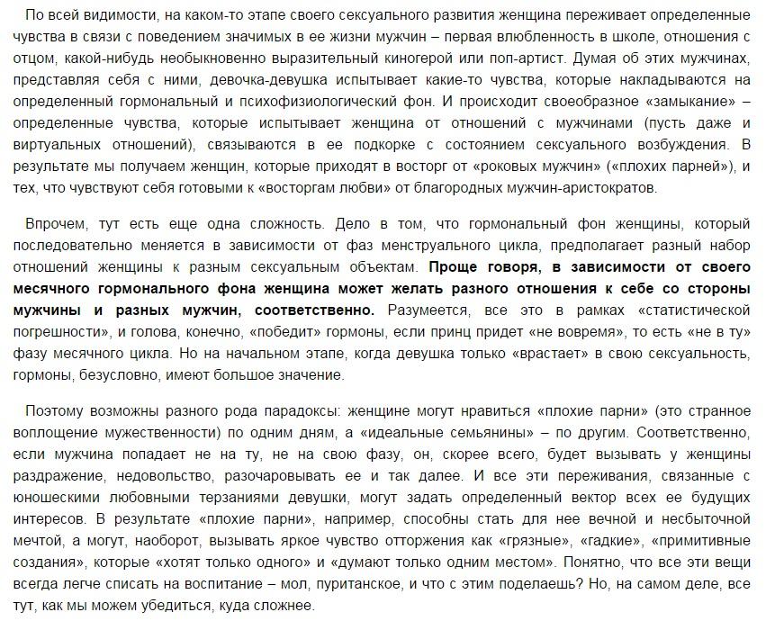 http://s2.uploads.ru/QI9JK.jpg