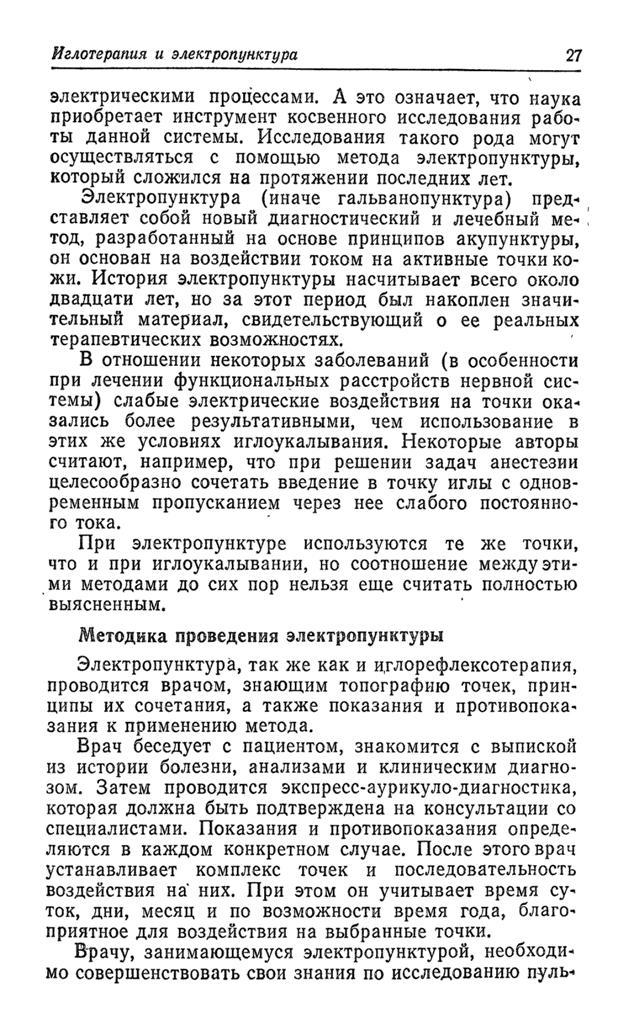 http://s2.uploads.ru/QOI8D.jpg