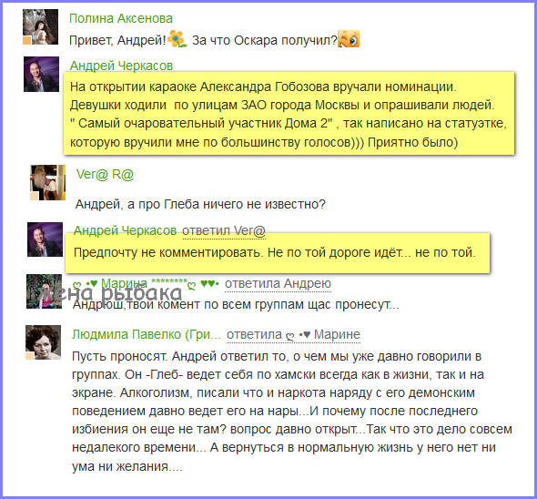 Андрей Черкасов QOswv