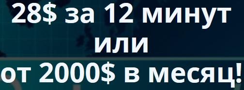 http://s2.uploads.ru/QT2ro.jpg