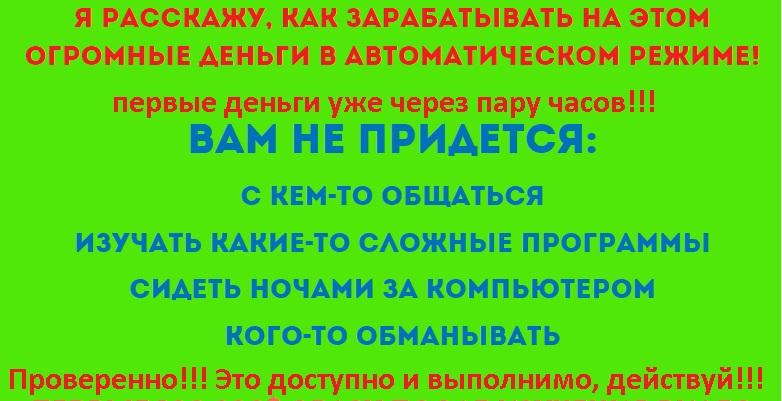 http://s2.uploads.ru/QZM4e.jpg
