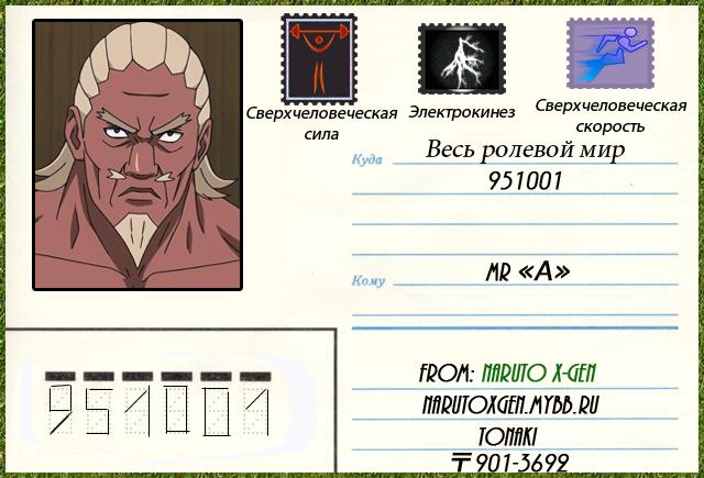 http://s2.uploads.ru/QaFV4.png