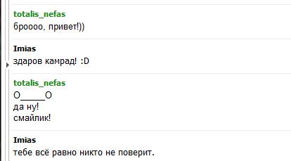 http://s2.uploads.ru/Qb3sk.png