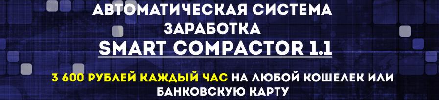 http://s2.uploads.ru/Qcg1j.png