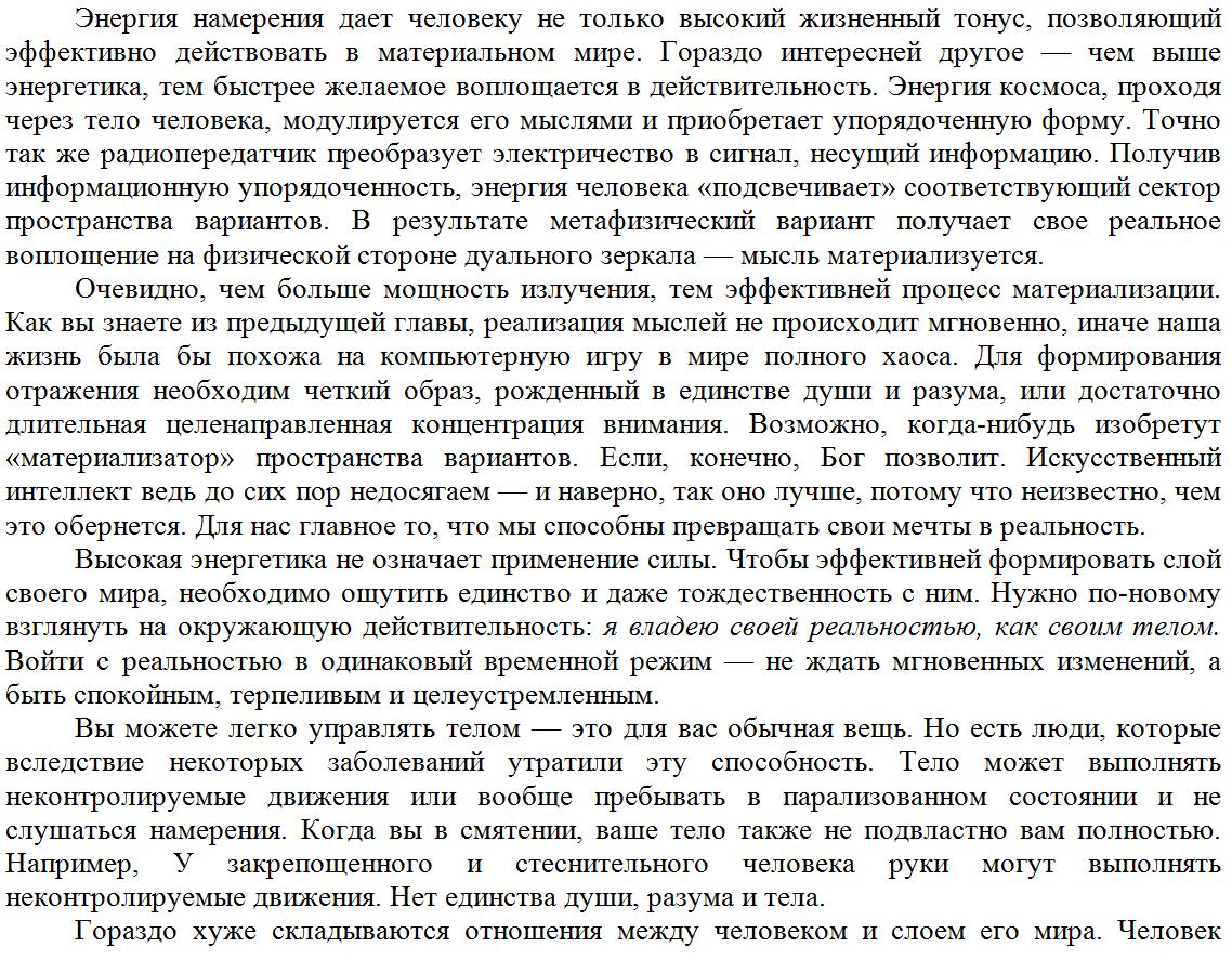 http://s2.uploads.ru/QeJrR.png