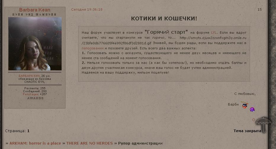 http://s2.uploads.ru/Qfxre.jpg