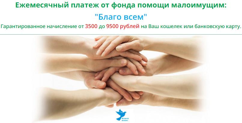 http://s2.uploads.ru/QiHkP.png