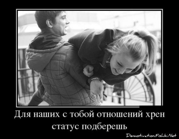 http://s2.uploads.ru/Qp3iY.jpg