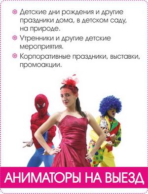 http://s2.uploads.ru/Qu9Lj.jpg