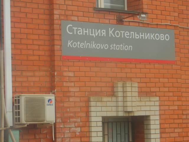 http://s2.uploads.ru/QxGI9.jpg