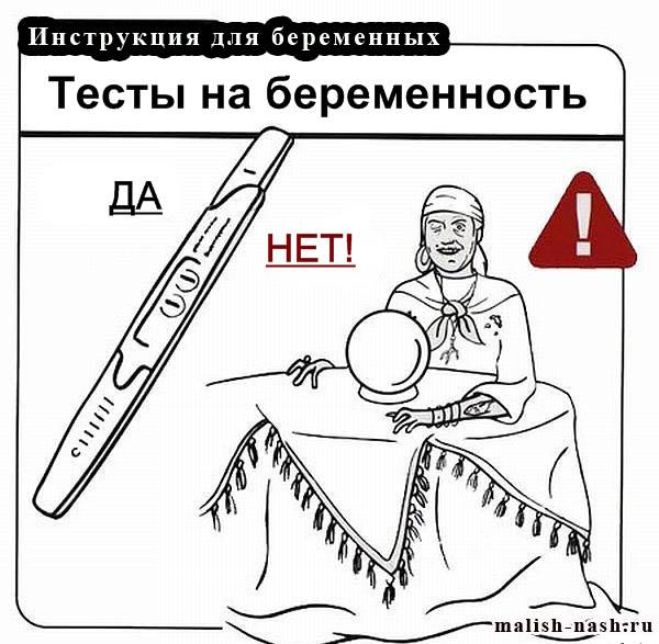 http://s2.uploads.ru/R37gl.jpg