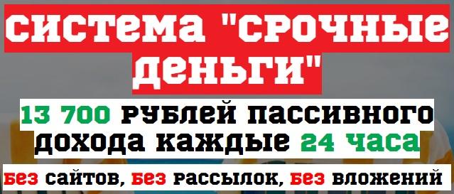 http://s2.uploads.ru/R69zB.jpg