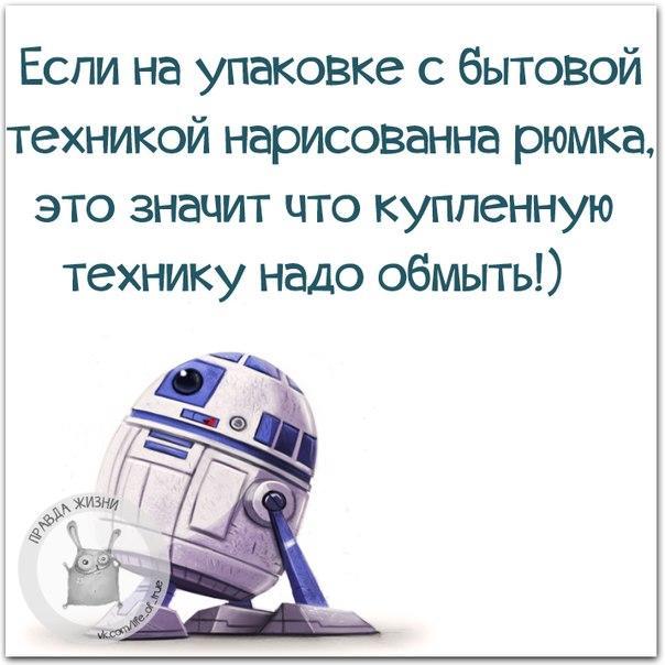 http://s2.uploads.ru/RJTPo.jpg