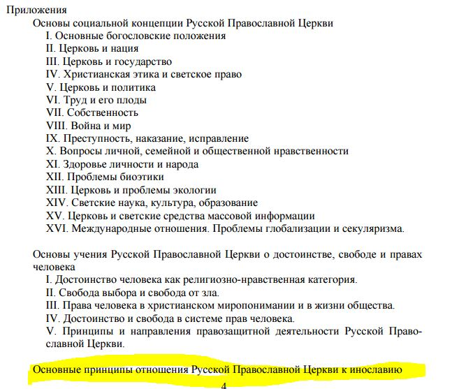 http://s2.uploads.ru/RMadK.jpg