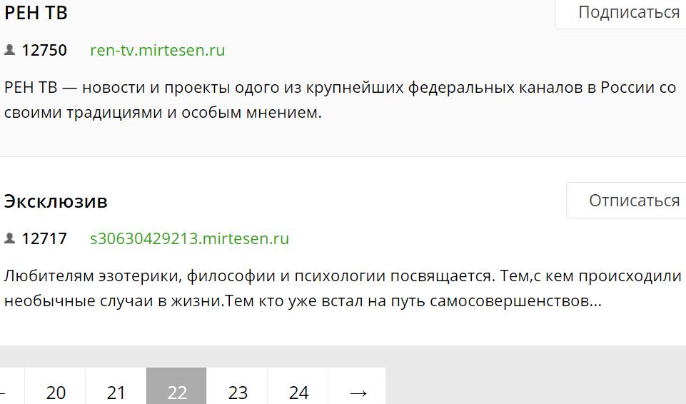 http://s2.uploads.ru/RQOtX.png