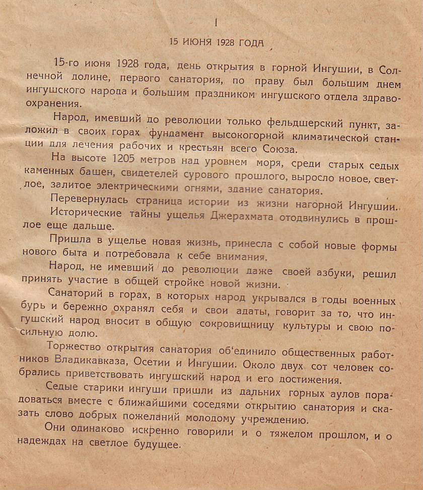 http://s2.uploads.ru/RQsL0.jpg