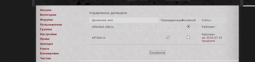 http://s2.uploads.ru/RXgQk.png