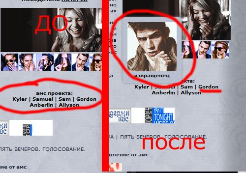 http://s2.uploads.ru/RYnBs.png