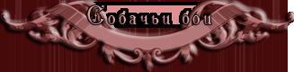 http://s2.uploads.ru/RadJZ.png