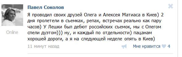 http://s2.uploads.ru/Rch56.jpg
