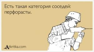 http://s2.uploads.ru/RlYTo.jpg