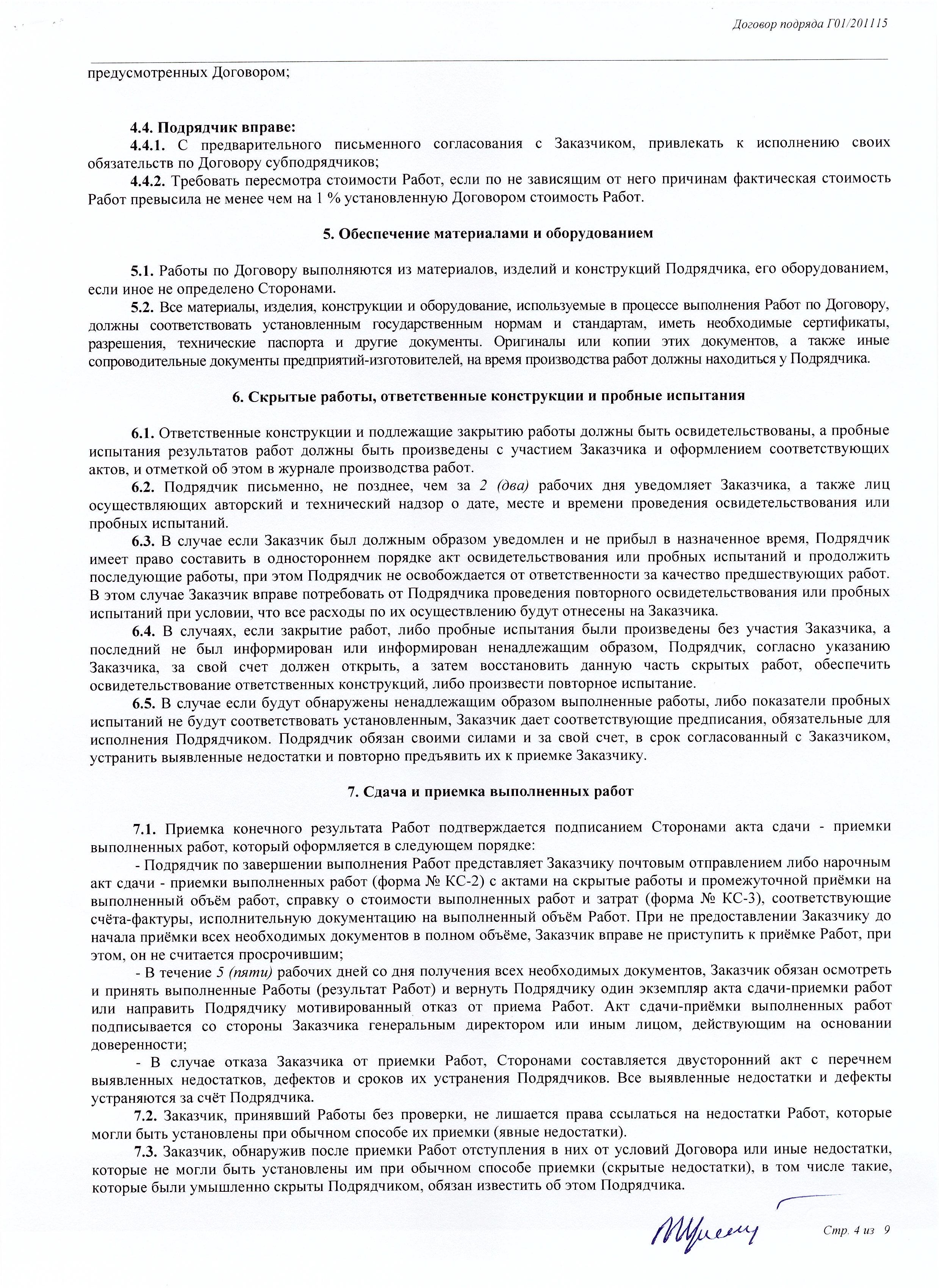 http://s2.uploads.ru/RsUWv.png