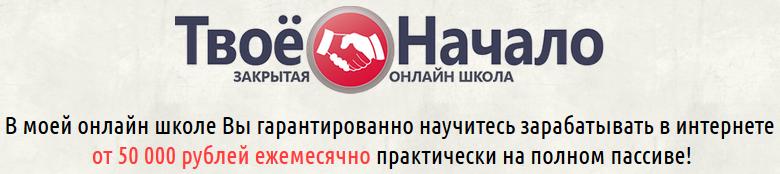 http://s2.uploads.ru/RsrhI.png
