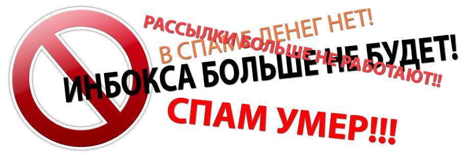 http://s2.uploads.ru/RuZoh.jpg