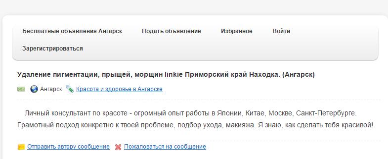 http://s2.uploads.ru/Rv8uz.png