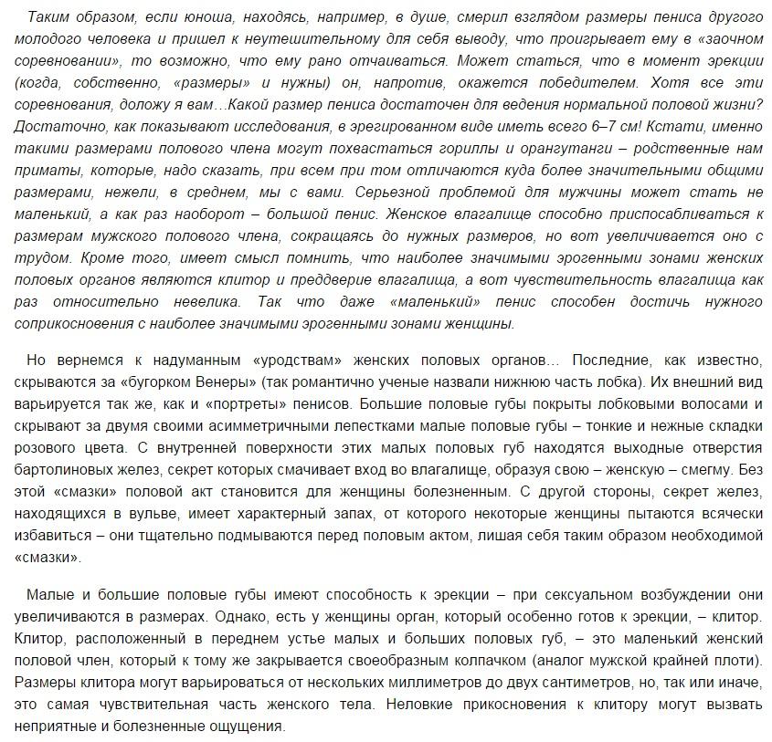 http://s2.uploads.ru/S3rt1.jpg