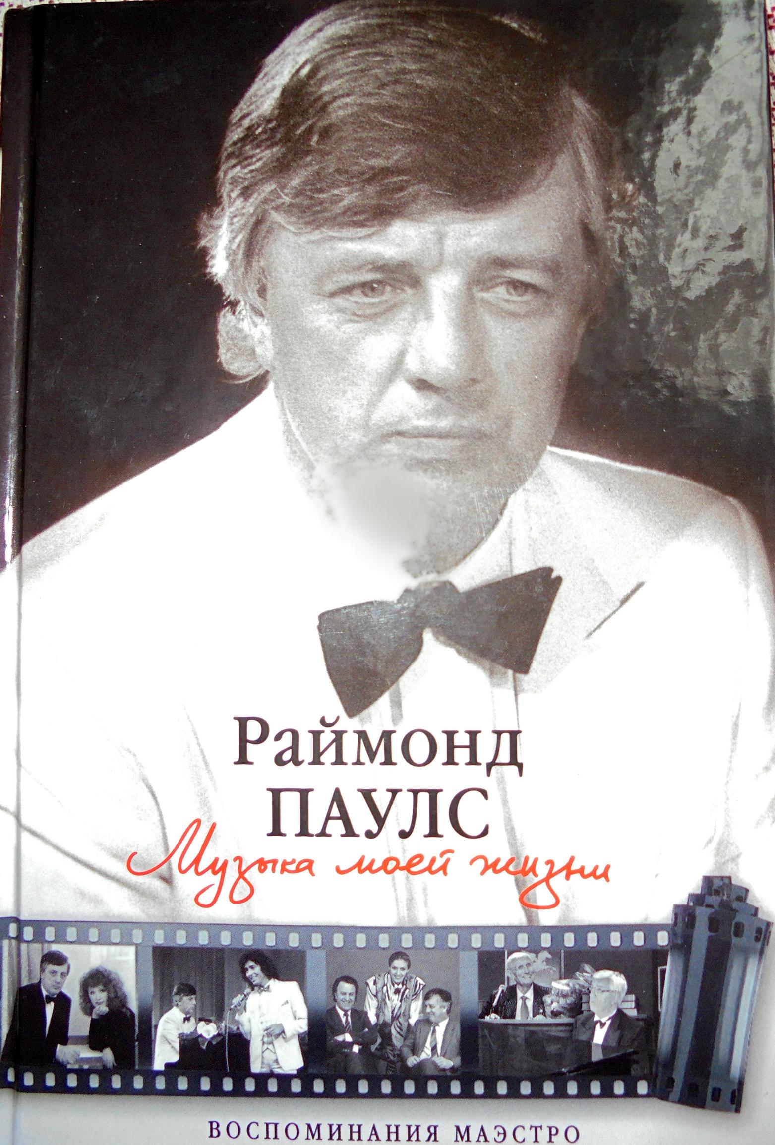 http://s2.uploads.ru/S8LwQ.jpg
