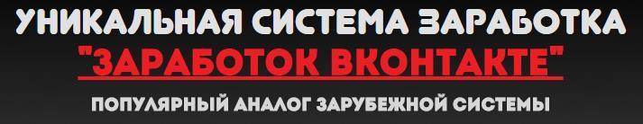 http://s2.uploads.ru/SCrLt.jpg