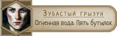 http://s2.uploads.ru/ScFnm.png