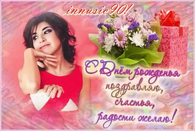 http://s2.uploads.ru/ShsBH.jpg