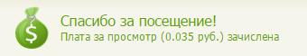 http://s2.uploads.ru/Si9nH.jpg