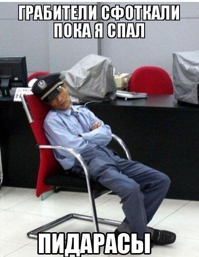 http://s2.uploads.ru/SlHMA.jpg
