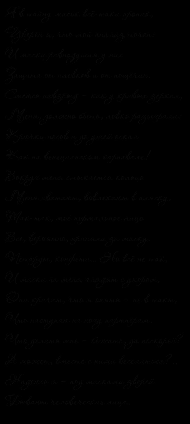http://s2.uploads.ru/So9Ub.png