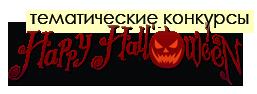 http://s2.uploads.ru/Sph4u.png