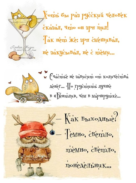 http://s2.uploads.ru/SuVk4.jpg