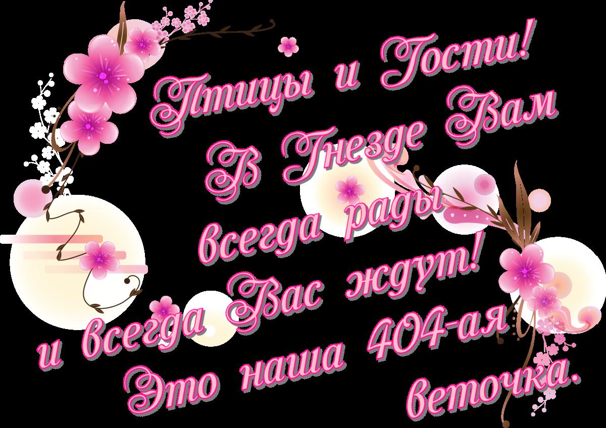 http://s2.uploads.ru/TADH3.png