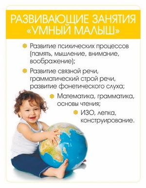 http://s2.uploads.ru/TD3EC.jpg