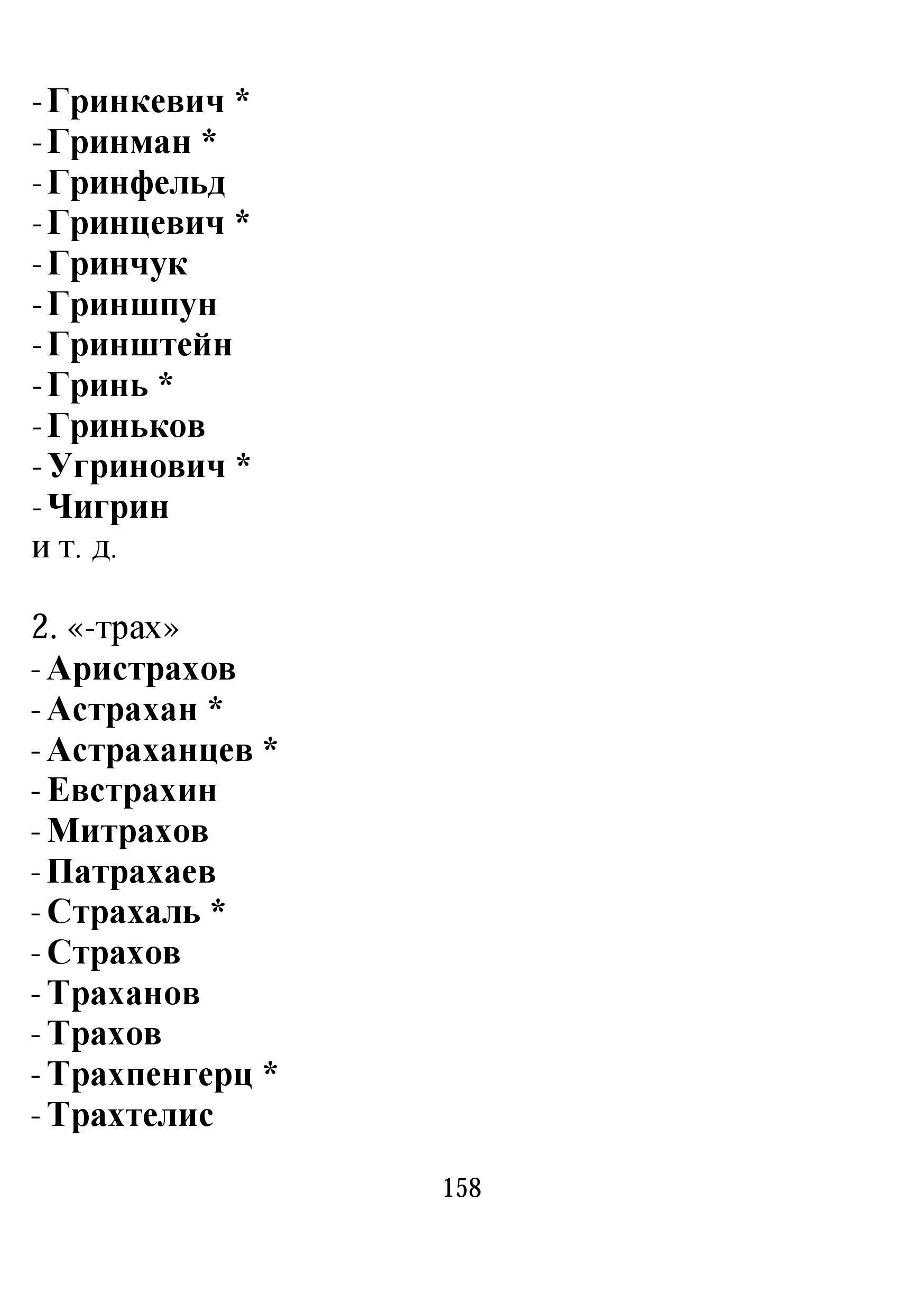http://s2.uploads.ru/TFXZd.jpg