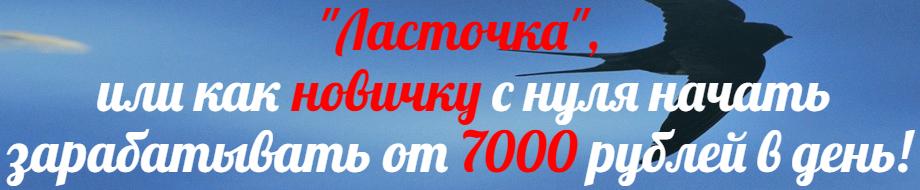http://s2.uploads.ru/TZFeY.png