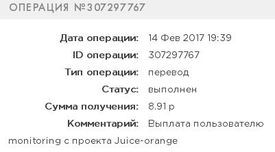 http://s2.uploads.ru/Tc41j.png