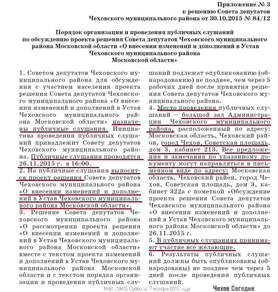 http://s2.uploads.ru/TfOAx.jpg