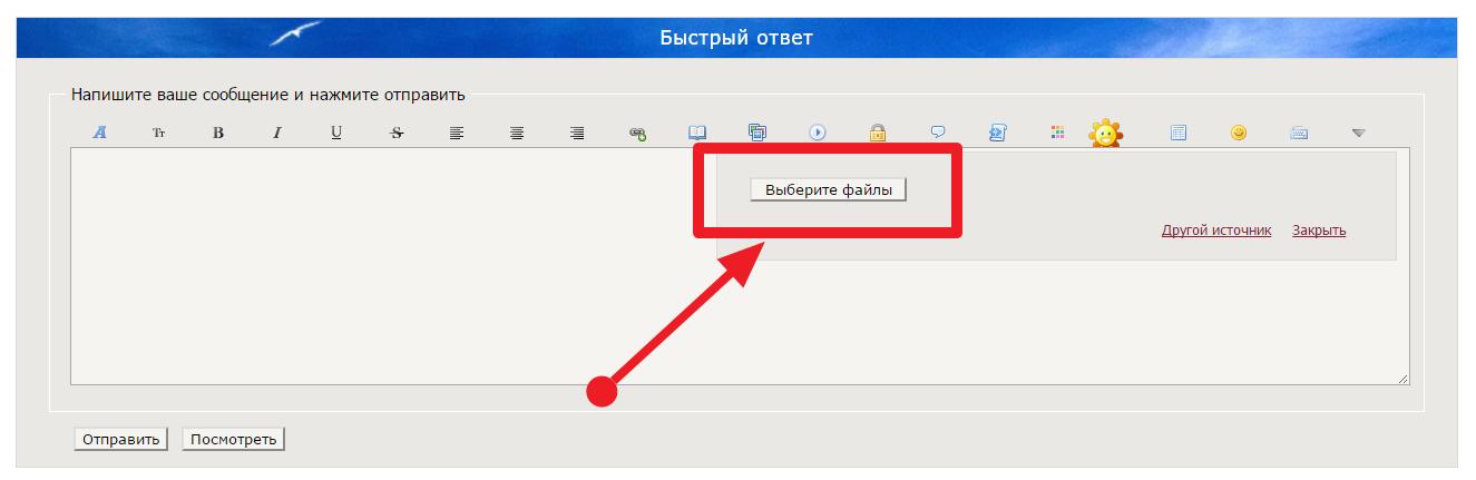 http://s2.uploads.ru/TlOFY.png